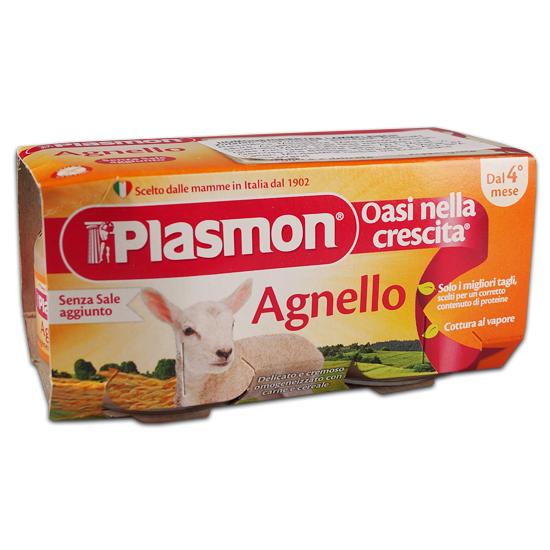 Plasmon Omo Agnello 2x80 g